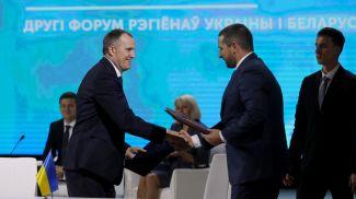 Соглашение о сотрудничестве с Николаевской областью подписал Минский облисполкома