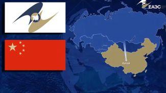 Фото eurasian-studies.org