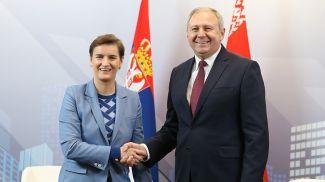 Ана Брнабич и Сергей Румас