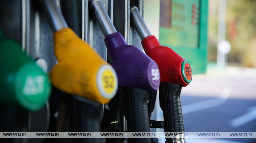 """В """"Белнефтехиме"""" рассказали, почему приостановился рост цен на топливо на АЗС"""