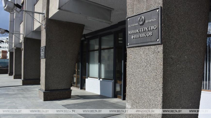 Минфин Беларуси ожидает бюджетный дефицит до 2023 года