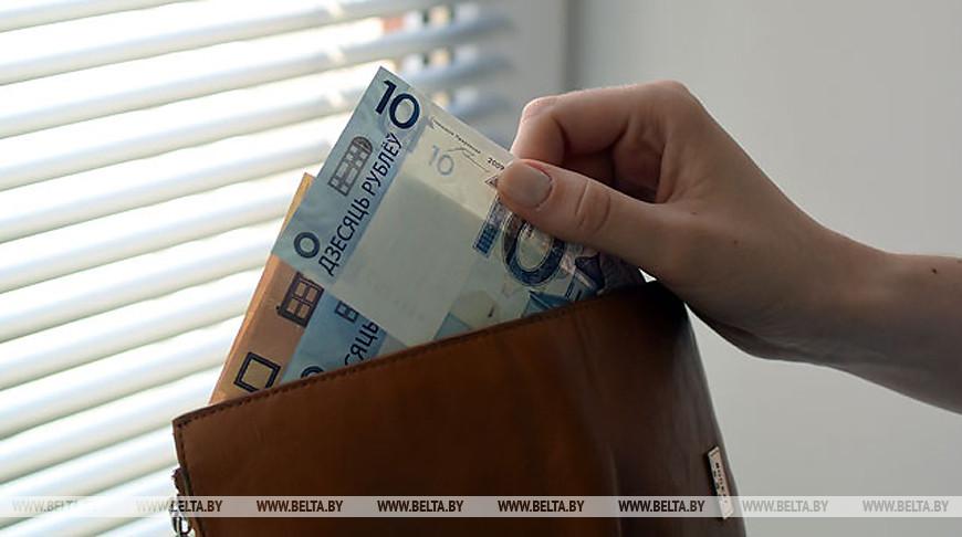 Средняя зарплата в 2020 году составит Br1162 - Румас