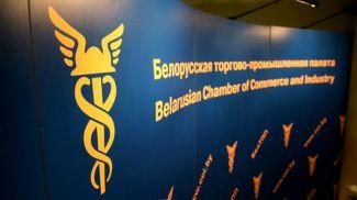 Указ о поддержке экспорта поможет малым и средним предприятиям выйти на зарубежные рынки - Улахович