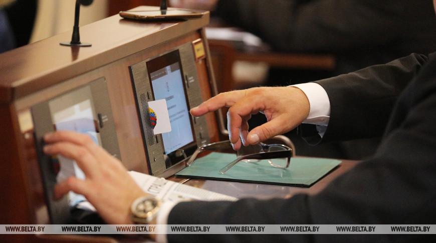 Проект бюджета на 2020 год принят в первом чтении