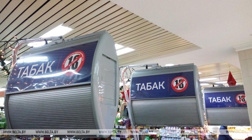 Цены на некоторые марки сигарет изменятся в Беларуси с 1 декабря