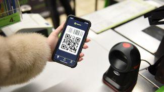 """Планируется, что """"Евроопт"""" сможет предложить новый способ оплаты покупателям уже в январе"""