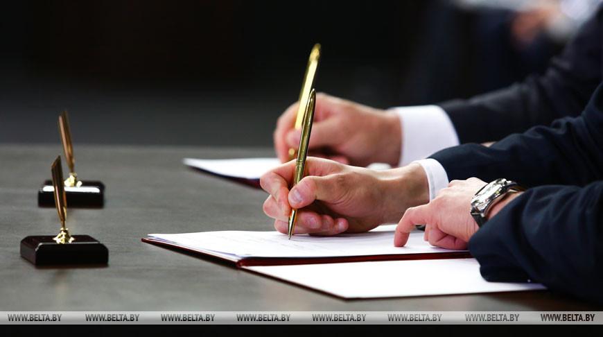 Беларусь подписала с Банком развития Китая соглашение о кредите на 3,5 млрд юаней