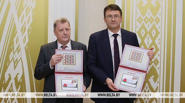 Александр Коваленя и Константин Шульган