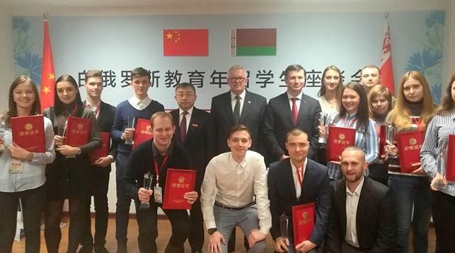 Фото посольства Беларуси в КНР