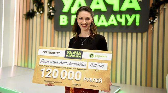 """""""Товаром удачи"""" для ведущего экономиста Анны Рафальской из Минска стал обычный уксус!"""
