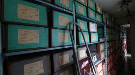 В Национальном архиве