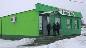 Магазин в агрогородке Речки Могилевского района