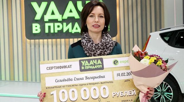 """""""Товаром удачи"""" для Елены Соловьевой, секретаря учебной части в минской школе, стала обычная томатная паста!"""