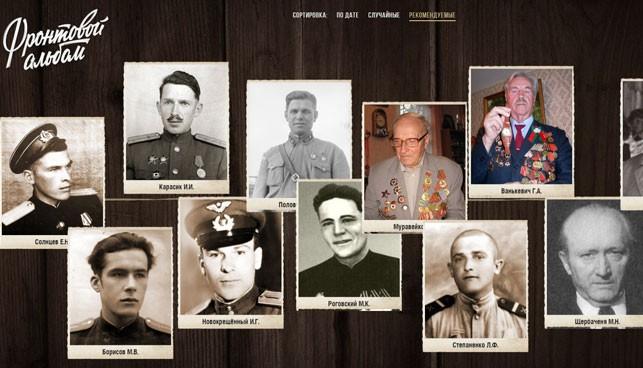 Скриншот с сайта frontline.su