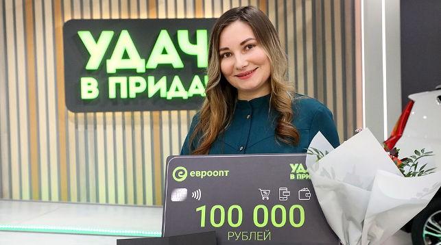 Мама в декретном отпуске Надежда Хартонович из агрогородка Дятловичи выиграла главный приз буквально с первых кодов!