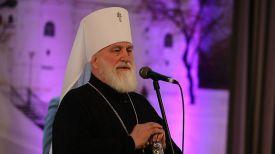 Митрополит Павел