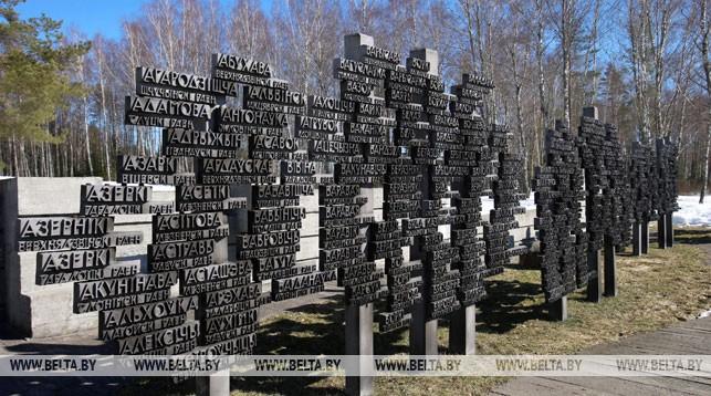 """Мемориальный комплекс """"Хатынь"""". Фото из архива"""