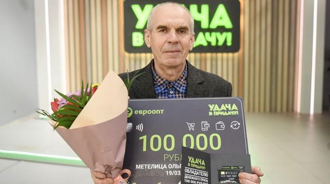 Ольга Метелица по состоянию здоровья не смогла присутствовать на церемонии награждения, но приз по доверенности забрал ее муж Валерий