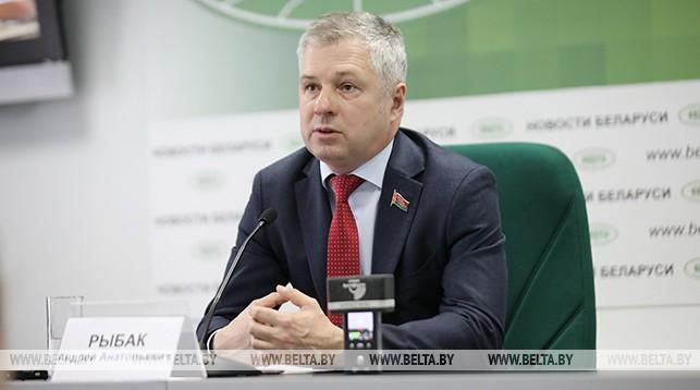 Андрей Рыбак