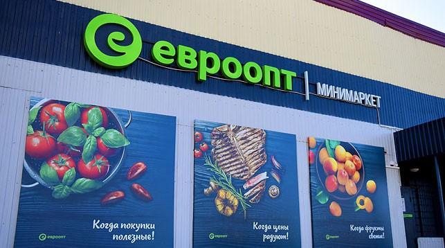 """В прошлом году потребкооперация Оршанского района, испытывавшая финансовые трудности, передала в аренду сети """"Евроопт"""" 33 сельских магазина, а также 14 маршрутов автолавок"""