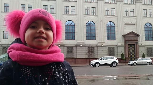 Скнриншот из видео победительницы в младшей возрастной группе Эмилии Романенко