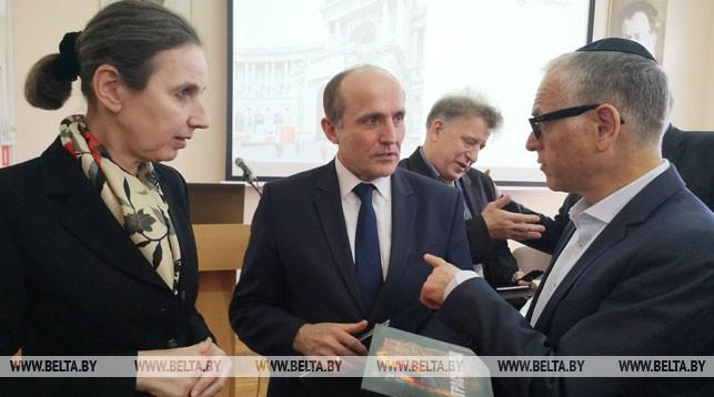 Во время белорусско-австрийского семинара по истории лагеря смерти Тростенец