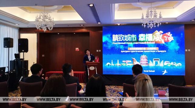 Вице-мэр Вэйхайского городского народного правительства Ян Ли во время презентации