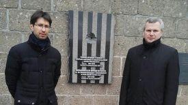 Фото посольства Беларуси в ФРГ