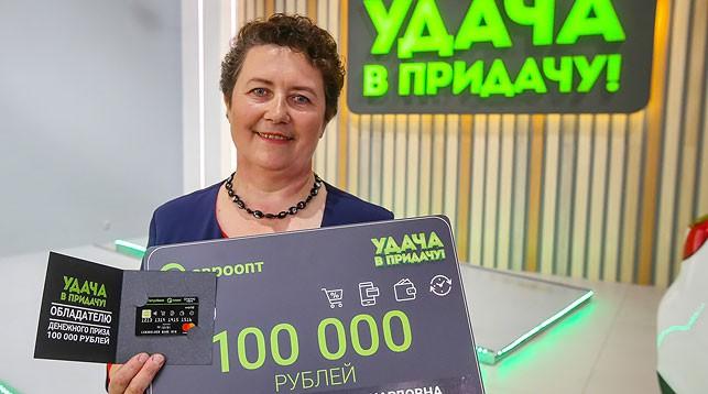 Страховой агент Тареса Дашкевич из деревни Деновишки выиграла 100 000 рублей благодаря покупке в автолавке!