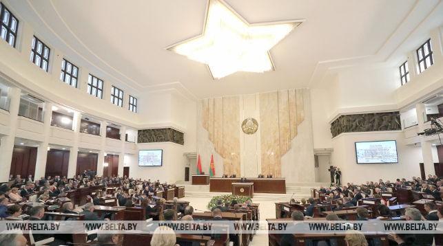 Во время Послания к белорусскому народу и Национальному собранию