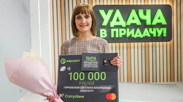 """Светлана Горковская частенько делает заказы в """"Е-доставке"""", чтобы не ходить с ребенком по магазинам. Одна из покупок принесла невероятную удачу!"""