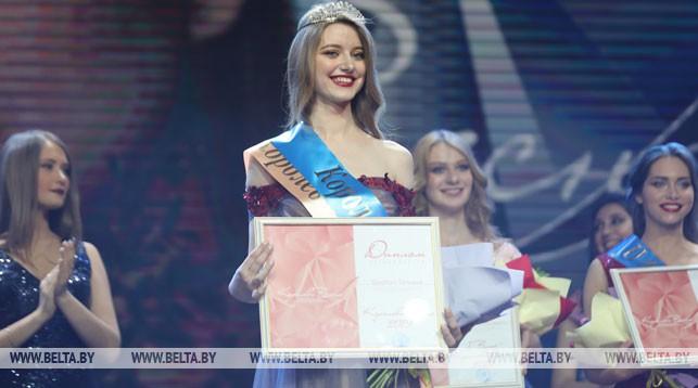 Татьяна Щербач