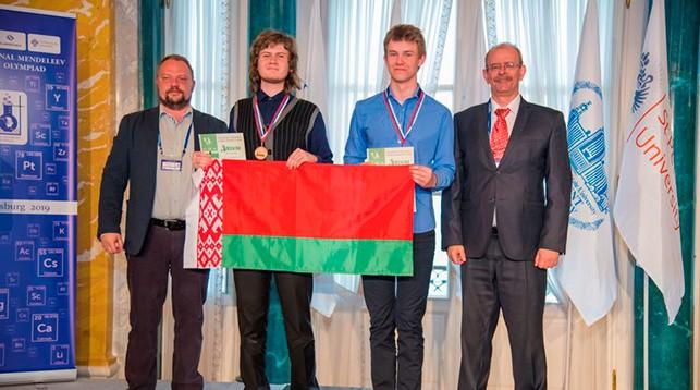 Фото chem.msu.ru