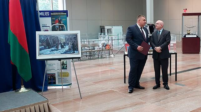 Фото посольства Беларуси в США