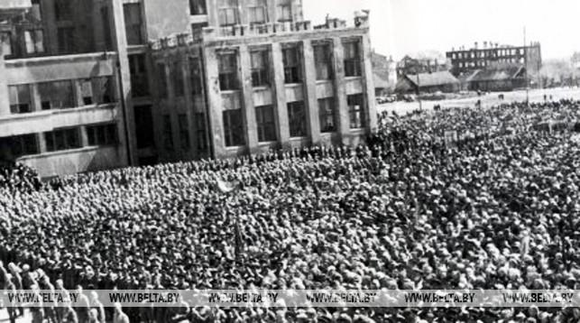 День Победы в Минске, 1945 г.