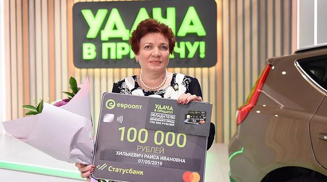 """Раиса Хилькевич с удовольствием делает покупки не только в магазинах """"Евроопт"""", но и в онлайн-гипермаркете """"Е-доставка"""""""