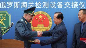 Янь Дун вручает символический ключ Николаю Свириду