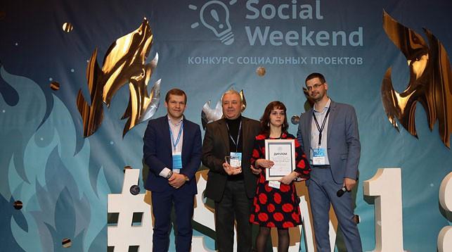 Победители конкурса. Фото организаторов