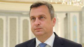 Андрей Данко