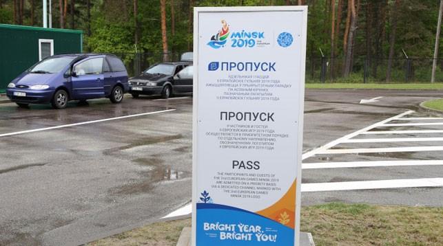 Белорусскую границу пересекли первые болельщики II Европейских игр