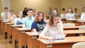 Во время тестирования