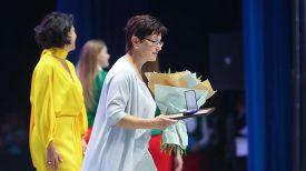 Ольга Князькина во время церемонии награждения