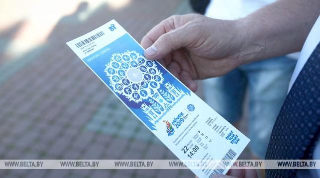 Билет на одно из событий II Европейских игр. Фото из архива