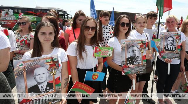 "Молодежный марафон ""75"" на Кургане Славы"