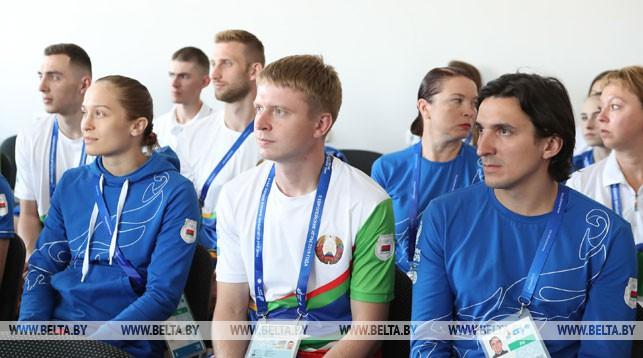 Члены спортивной делегации Беларуси на II Европейских играх