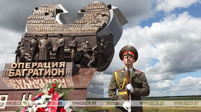 """Мемориальный знак в честь операции """"Багратион"""" в Светлогорском районе"""