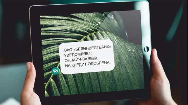 Взять кредит наличными русский стандарт онлайн заявка на кредит