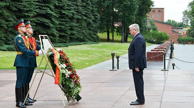 Фото посольства Беларуси в России