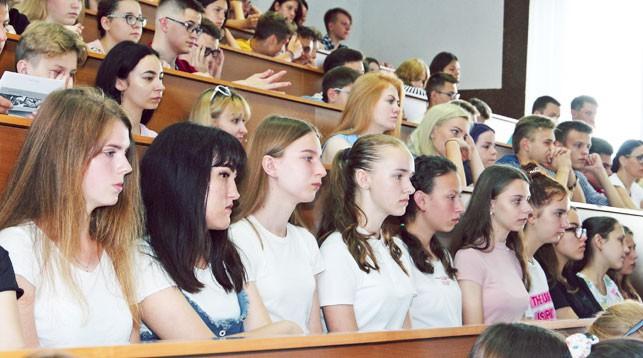 Студенты-участники конференции. Фото организаторов