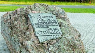 Мемарыяльны знак каля в. Новы Свержань Стаўбцоўскага раёна